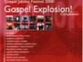 Gospel expolsion